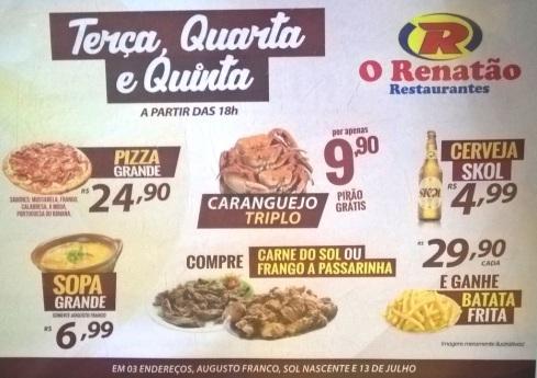 Renatão - Augusto Franco - ARACAJU